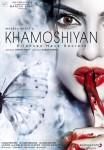 Gurmeet Choudhary, Sapna Pubbi and Ali Fazal starrer Khamoshiyan Movie Poster 4