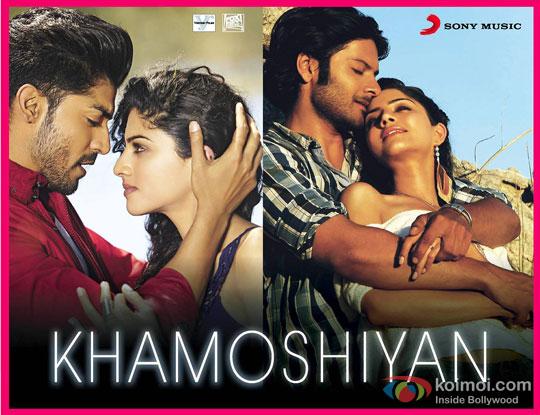 Gurmeet Choudhary, Sapna Pubbi and Ali Fazal in a still from movie 'Khamoshiyan'