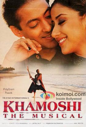 Salman Khan and Manisha Koirala in a 'Khamoshi' movie poster