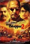 Nana Patekar, Gul Panag and Ashutosh Rana starrer Ab Tak Chhappan 2 Movie Poster 1