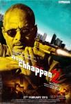 Nana Patekar, Gul Panag and Ashutosh Rana starrer Ab Tak Chhappan 2 Movie Poster 2