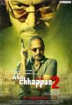 Nana Patekar, Gul Panag and Ashutosh Rana starrer Ab Tak Chhappan 2 Movie Poster 3