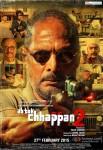 Nana Patekar, Gul Panag and Ashutosh Rana starrer Ab Tak Chhappan 2 Movie Poster 4