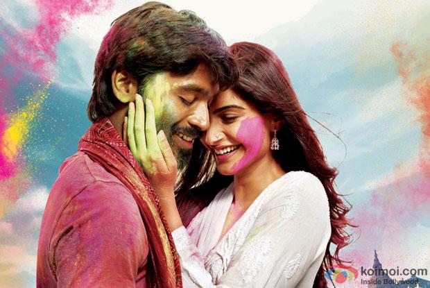 still from movie 'Raanjhanaa (2013)'