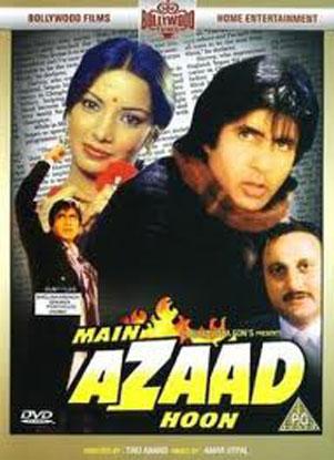 Main Azaad Hoon (1989) Movie Poster