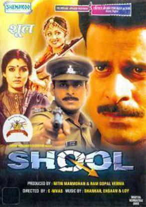 Shool (1999) Movie Poster