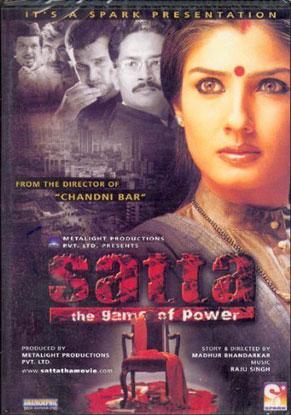 Satta (2003) Movie Poster