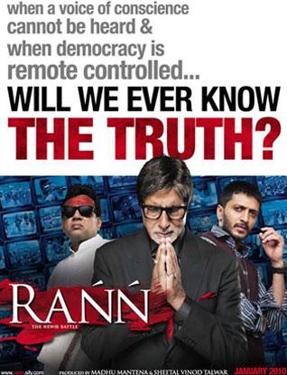 Rann (2010) Movie Poster