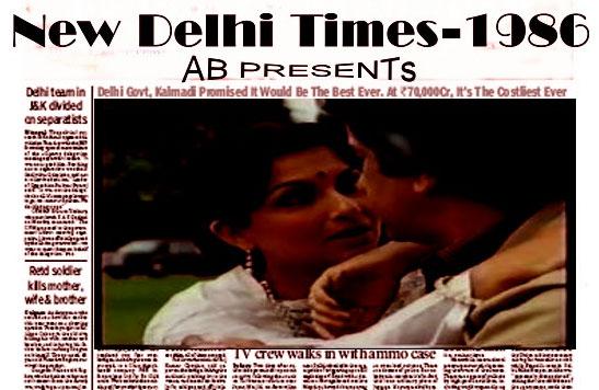 New Delhi Times (1986) Movie Poster