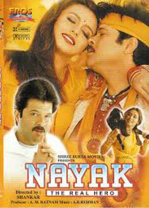 Nayak: The Real Hero (2001) Movie Poster