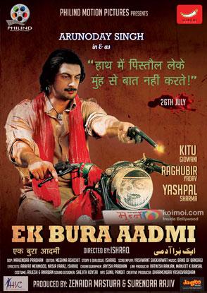 Ek Bura Aadmi (2013) Movie Poster