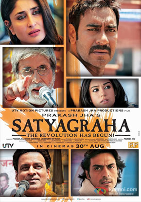 Satyagraha (2013) Movie Poster