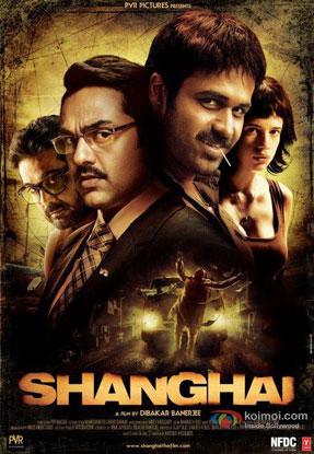 Shanghai (2012) Movie Poster
