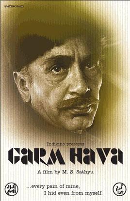 Garm Hava (1973) Movie Poster