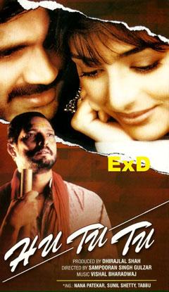 Hu Tu Tu (1999) Movie Poster