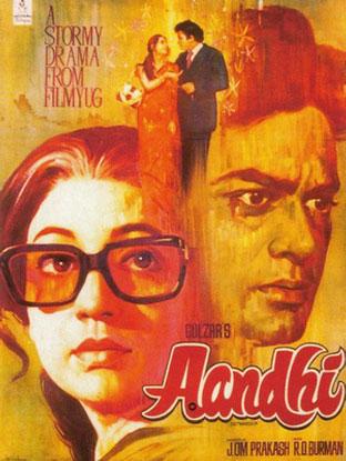 Aandhi (1975) Movie Poster