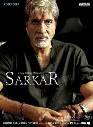 Sarkar (2005) Movie Poster