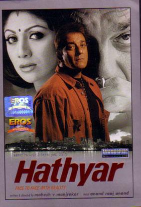 Hathyar (2002) Movie Poster