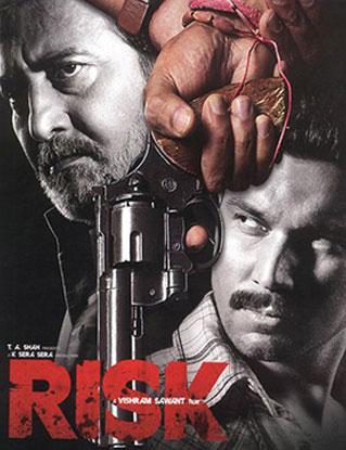 Risk (2007) Movie Poster