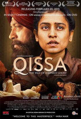 Qissa Movie Poster