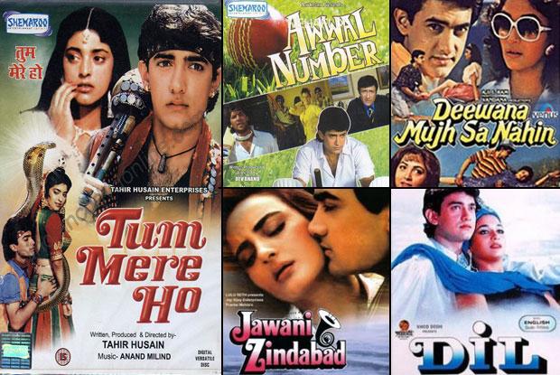 Tum Mere Ho (1990), Awwal Number (1990), Deewana Mujh Sa Nahin (1990), Jawani Zindabad (1990) and Dil (1990) Movie Poster