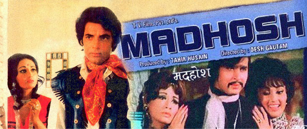 'Madhosh (1974)' Movie Poster