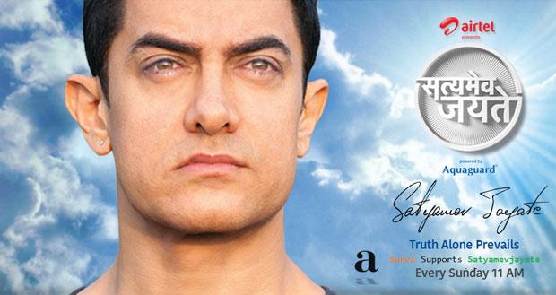 Aamir Khan in a Satyamev Jayate (2012)