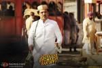 Anand Tiwari in Detective Byomkesh Bakshy Movie Stills Pic 2