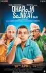 Paresh Rawal, Annu Kapoor and Naseeruddin Shah starrer Dharam Sankat Mein Movie Poster 2