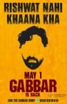 Akshay Kumar starrer Gabbar Is Back Movie Poster 1