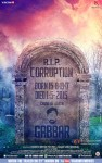 Akshay Kumar starrer Gabbar Is Back Movie Poster 2