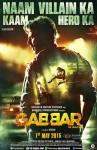 Akshay Kumar starrer Gabbar Is Back Movie Poster 4
