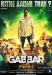 Akshay Kumar starrer Gabbar Is Back Movie Poster 5