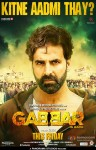 Akshay Kumar starrer Gabbar Is Back Movie Poster 6