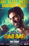 Akshay Kumar starrer Gabbar Is Back Movie Poster 7
