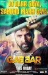Akshay Kumar starrer Gabbar Is Back Movie Poster 8