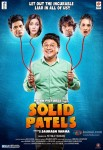 Shiv Pandit and Shazahn Padamsee starrer Solid Patels Movie Poster 3