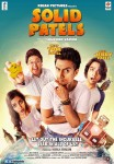 Shiv Pandit and Shazahn Padamsee starrer Solid Patels Movie Poster 4