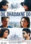Farhan Akhtar, Ranveer Singh, Priyanka Chopra, Anushka Sharma, Anil Kapoor and Shefali Shah starrer Dil Dhadakne Do Movie Poster 4
