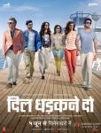 Farhan Akhtar, Ranveer Singh, Priyanka Chopra, Anushka Sharma, Anil Kapoor and Shefali Shah starrer Dil Dhadakne Do Movie Poster 5