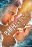Mahaakshay Chakraborty and Evelyn Sharma starrer Ishqedarriyaan Movie Poster 1
