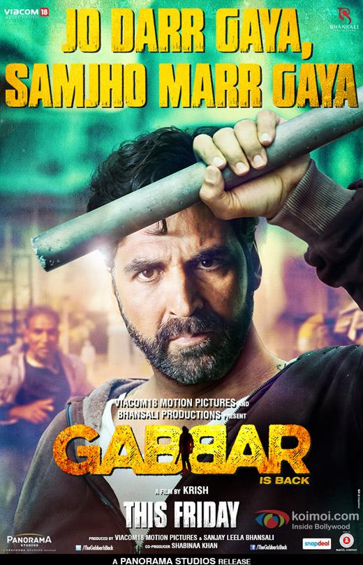 Akshay Kumar starrer 'Gabbar Is Back' Movie Poster