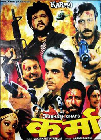 Karma (1986) Movie Poster