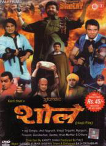 Duplicate Sholay (2002) Movie Poster
