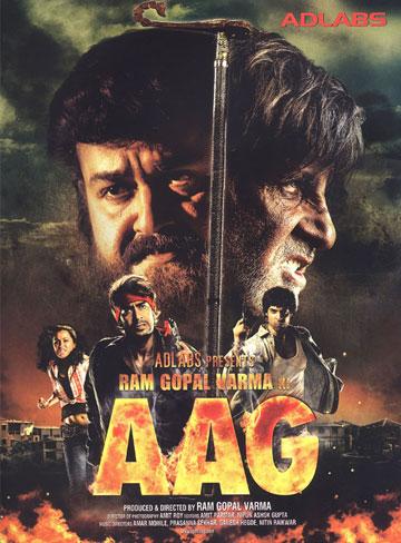 Ram Gopal Varma Ki Aag (2007) Movie Poster