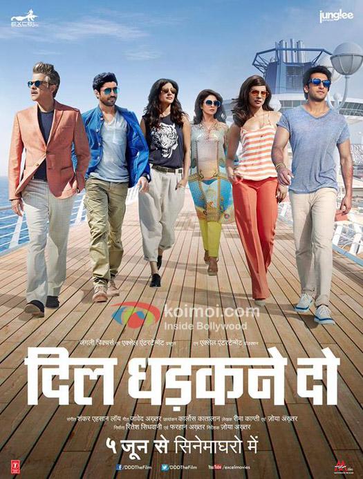 Anil Kapoor, Farhan Akhtar,  Anushka Sharma, Shefali Shah, Priyanka Chopra and  Ranveer Singh in a 'Dil Dhadakne Do' movie poster