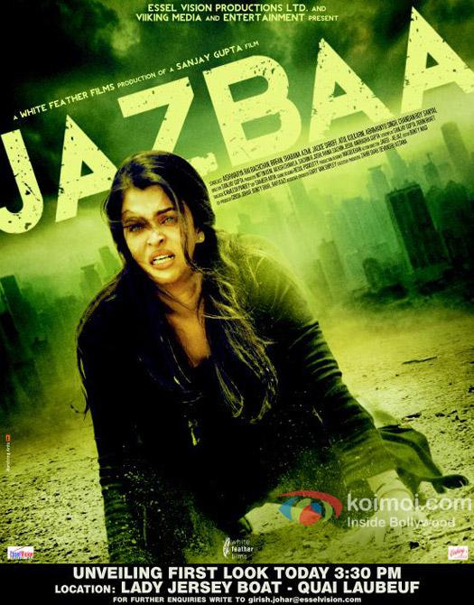 First Look : Aishwarya Rai Bachchan's Fierce 'Jazbaa'