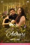 Emraan Hashmi and Vidya Balan starrer Hamari Adhuri Kahani Movie Poster 1