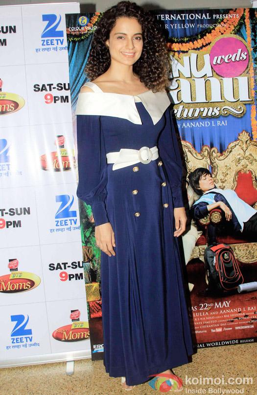 Kangana Ranaut prmote Tanu Weds Manu Returns on the sets of DID Super MOM