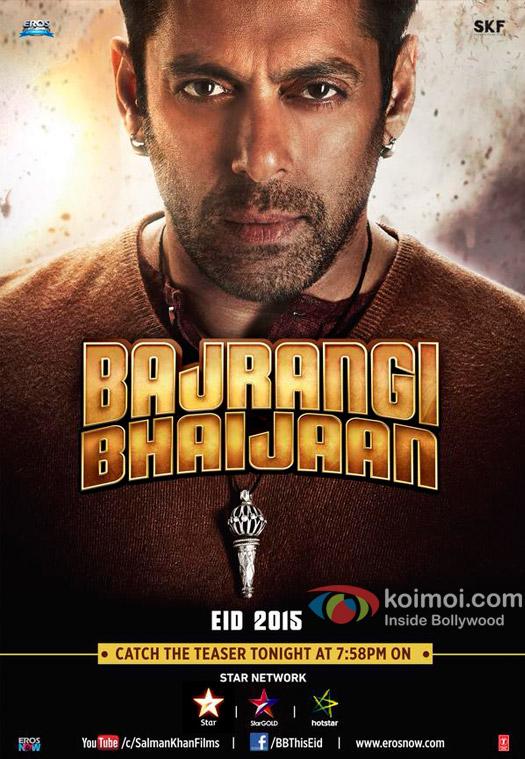 Salman Khan in a 'Bajrangi Bhaijaan' movie poster